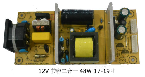 LCD TV Power Supply (19inch 12V or 5V)