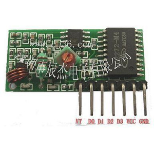 Wireless Remote Control Receive Module-02