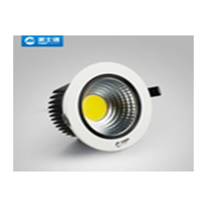 High Quality LED Downlight 6inch 20W