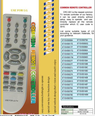 High Quaity Universal Remote Control (URC-1)