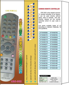 High Quality Universal Remote Control (URC-2)